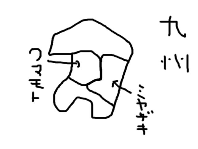 九州.png